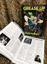 【 GREASE UP MAGAZINE 】VOL.16