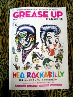 【 GREASE UP MAGAZINE 】VOL.4,5