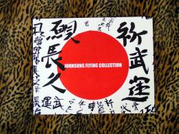 JOHNSONS FLYING COLLECTION 写真集